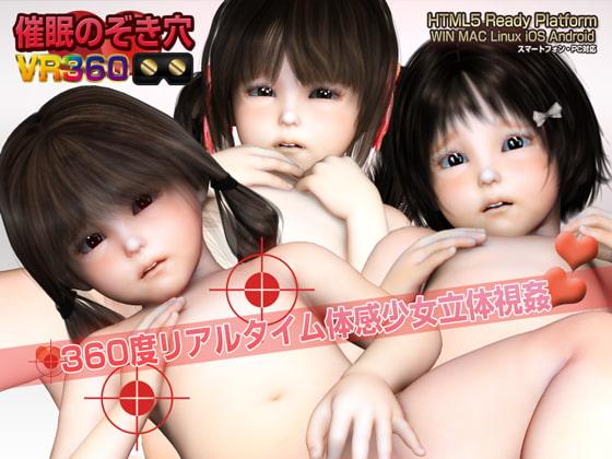 Pregnant english free hentai sex doujinshi