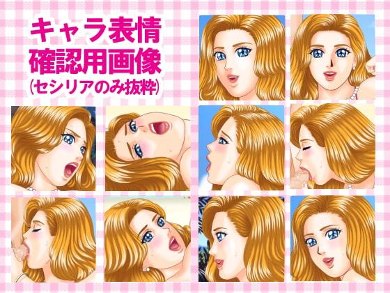 BLUE E○ES special edition2