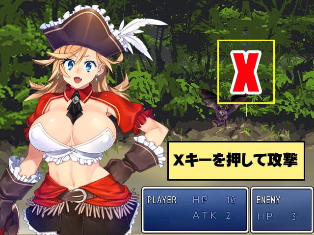 海賊姫マレーナ