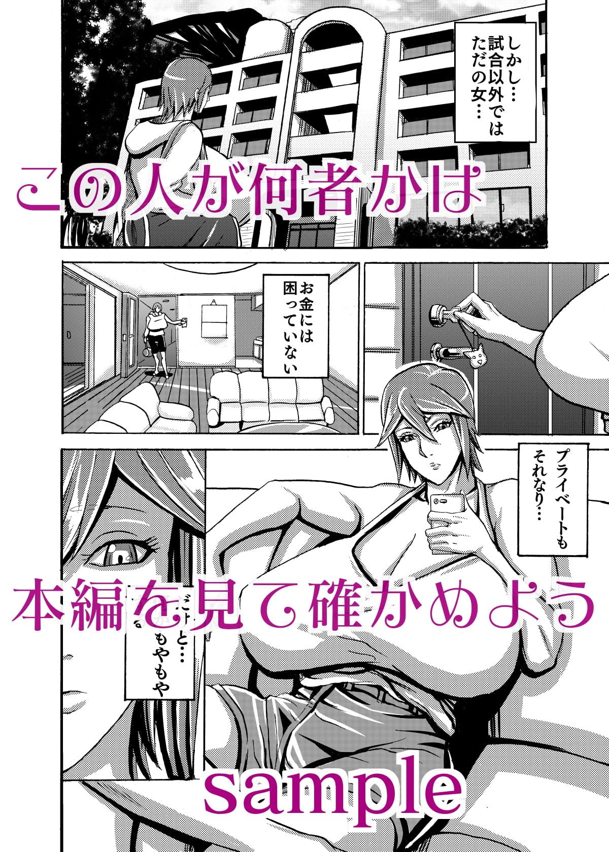 DLsite専売ヴィーナスマンション Episode2