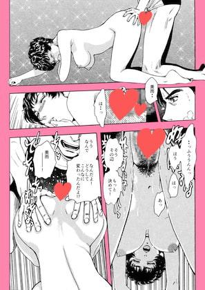 思い出は私の中で・一夜彼女・菓子山美里 未乳(にゅ~)録作品集VOL.9