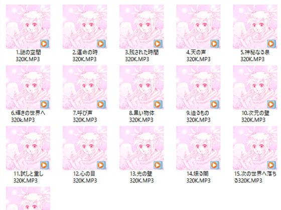 アニメ・同人ゲーム素材集&作業用BGM No.61