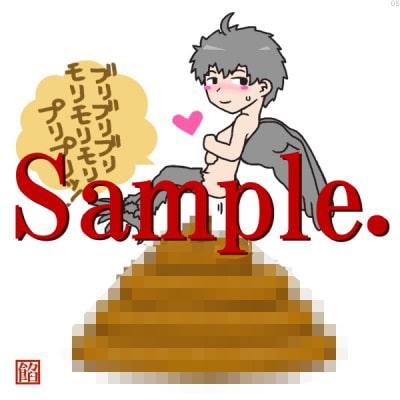 DLsite専売スカトロ画像集・けもの道編その17