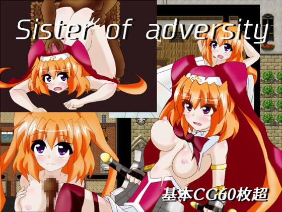 Sister of adversity v1.14