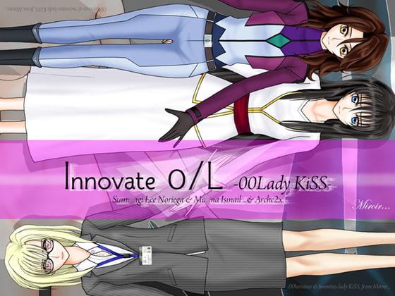 00レディ&働くお姉さん着せ替えKiSS『Innovate 0/L -00Lady KiSS-』