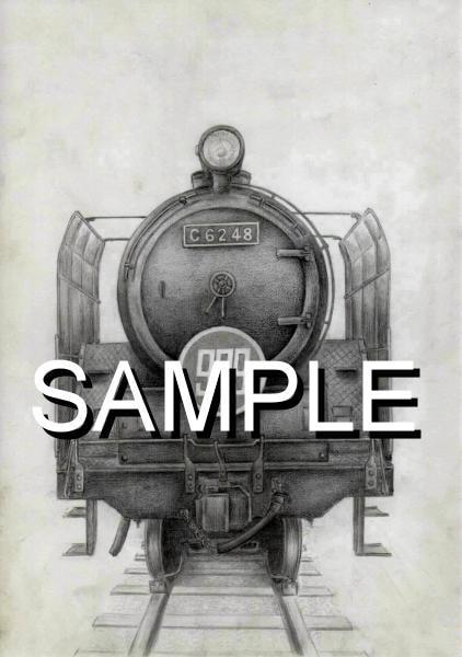 ビークル画集vol.1 『蒸気機関車編』