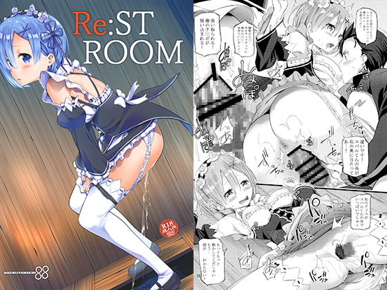 Re:ST ROOM