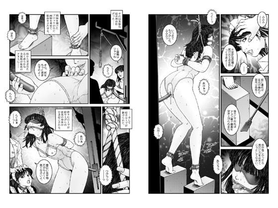 欲望回帰第547章-強制女装美娼年拘束達磨アクメ地獄逝キ第4話オトコノコ絞首刑編-