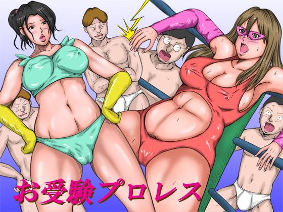 Порно комиксы wwe