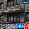 著作権フリー背景CG素材「廃病院入口」