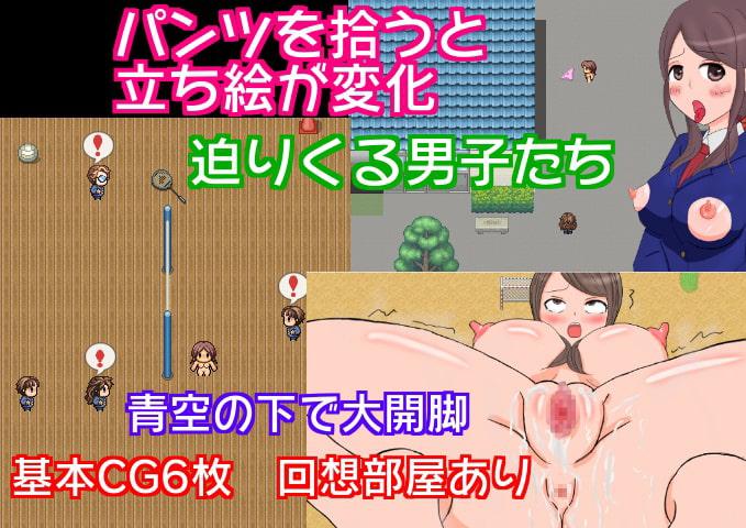 JK雪音のアへ顔日和~全裸で巡る校舎編~