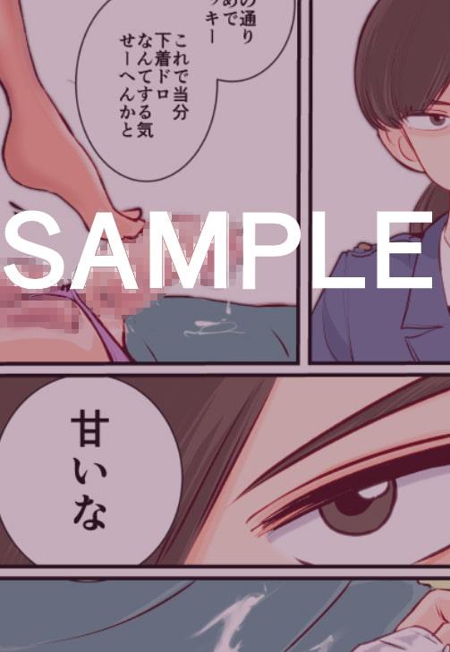 DLsite専売チンゲリポリス