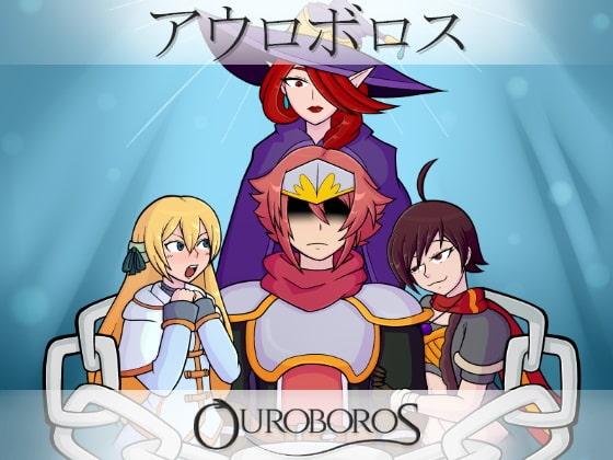 Ouroboros!