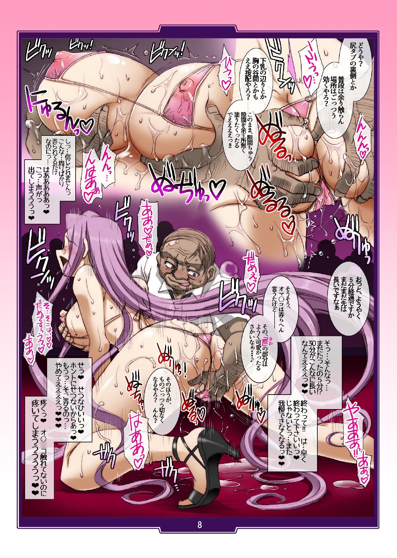 姫騎兵の淫猥なる日々 -牝色-のサンプル画像
