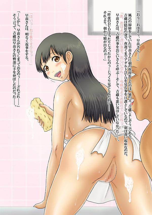 裸エプロン、早苗さん。