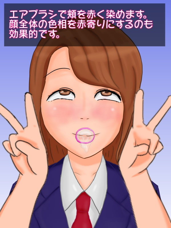 DLsite専売正しい卒アルコラの作り方~個人写真アへ顔編~