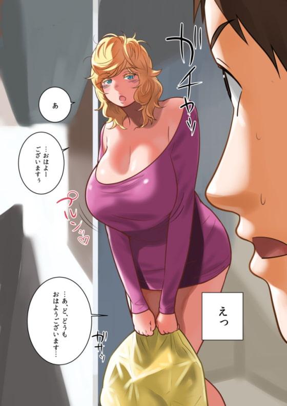 ちちのみ〜Kカップ人妻樹里亜さんの母乳〜