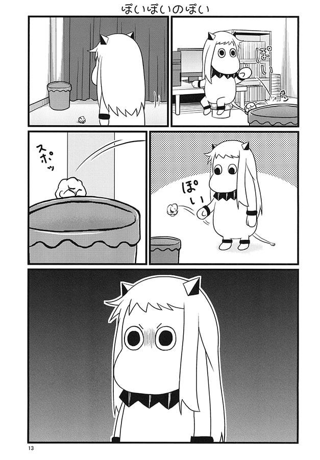 むっぽちゃんの誕生