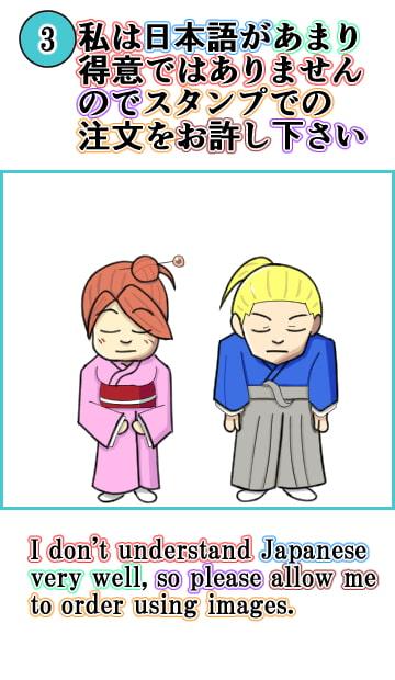 translations(英語)