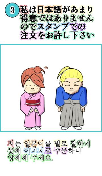 translations(韓国語)