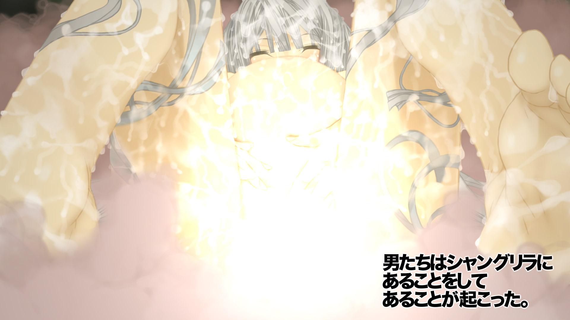 グラマラスキューティービューティー2 求婚されまくる巨乳姫の子宮MILD