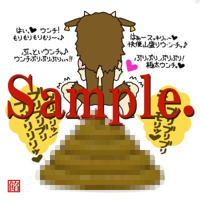 DLsite専売スカトロ画像集・けもの道編その18