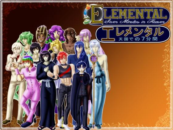 Elemental: Seven Minutes in Heaven!