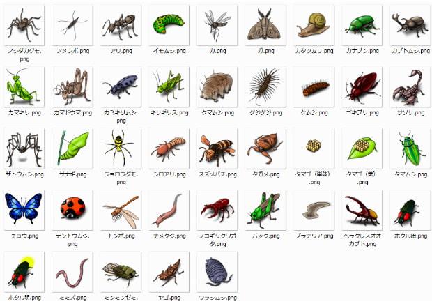 RPG用ザコ敵(ムシ)39種類セット