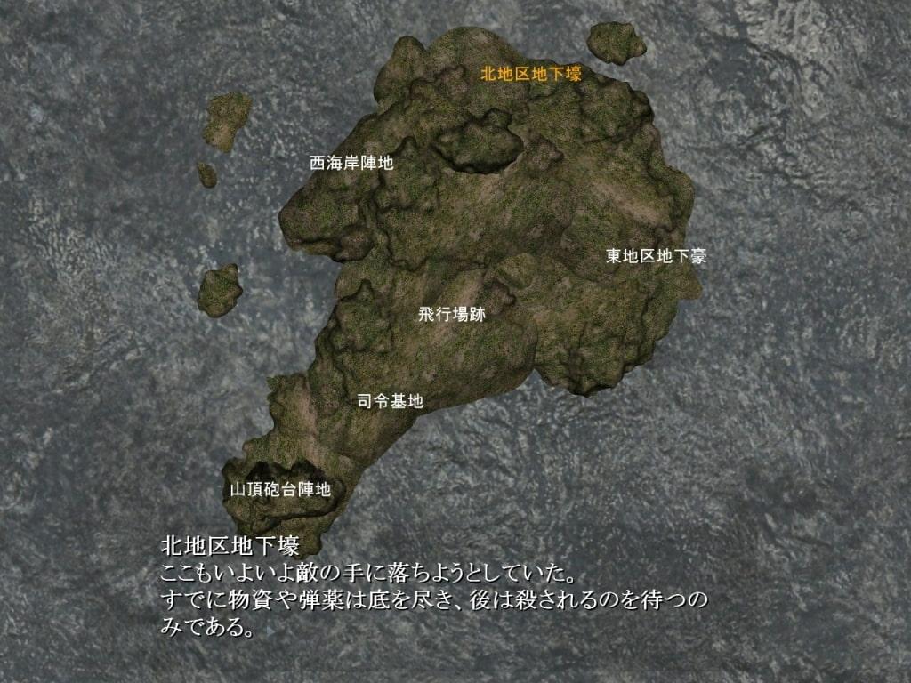 威王島の戦い