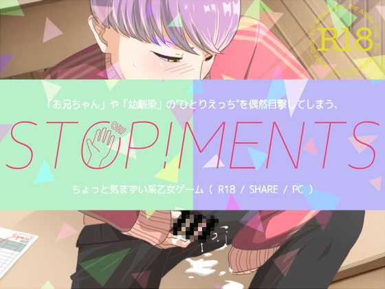 STOP!MENTS [きわ楽]