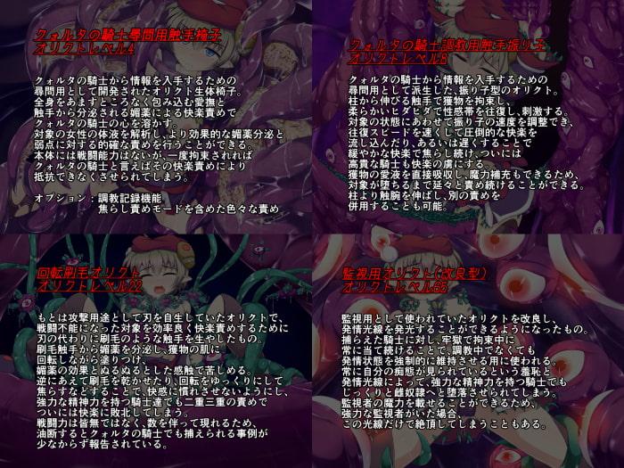 駆錬輝晶 クォルタ アメテュス #7+