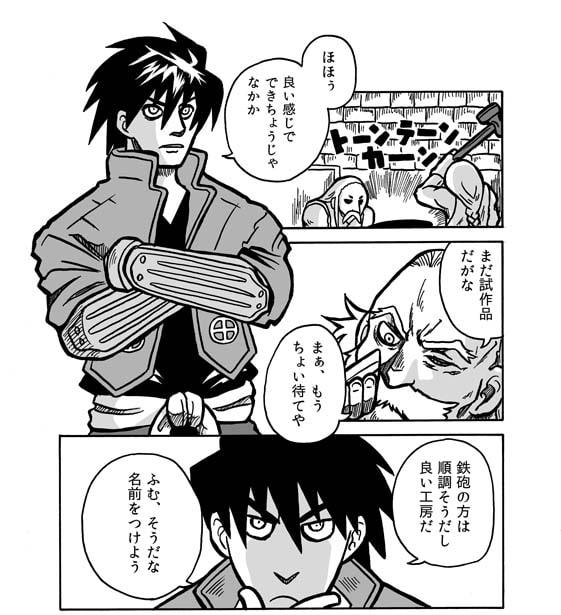 DLsite専売魔界転生ドリフ〇ーズ