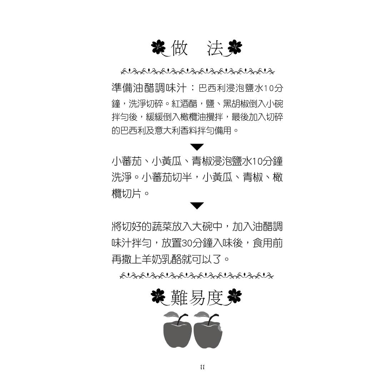 狼と香○料の料理教室2