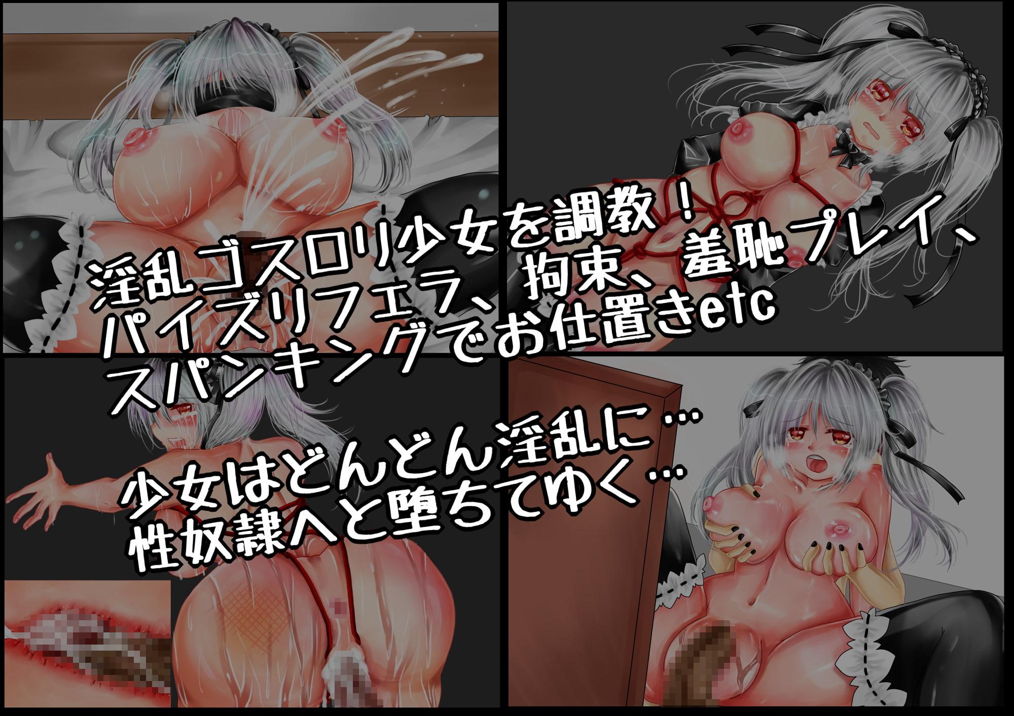 でぃあぼりっくぱーてぃー vol.1 ルリ