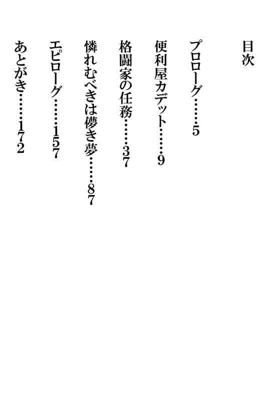 セグメント/リコール