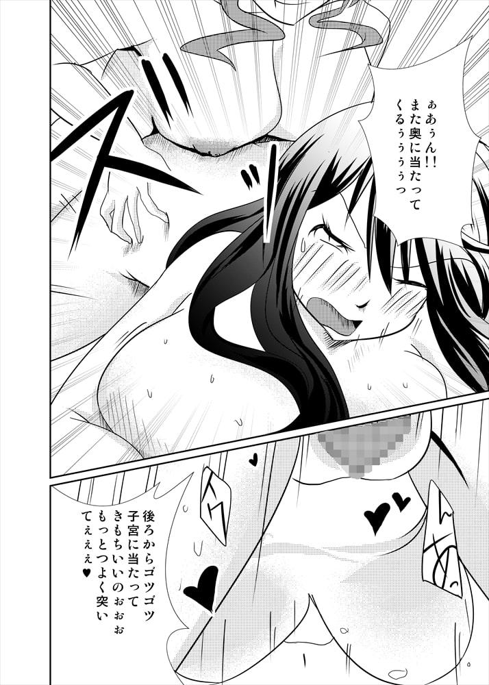 狂科学者凛子さんの秘密開発