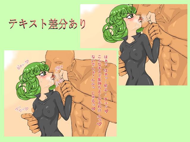 ヤるだけcg集-エスパー編-