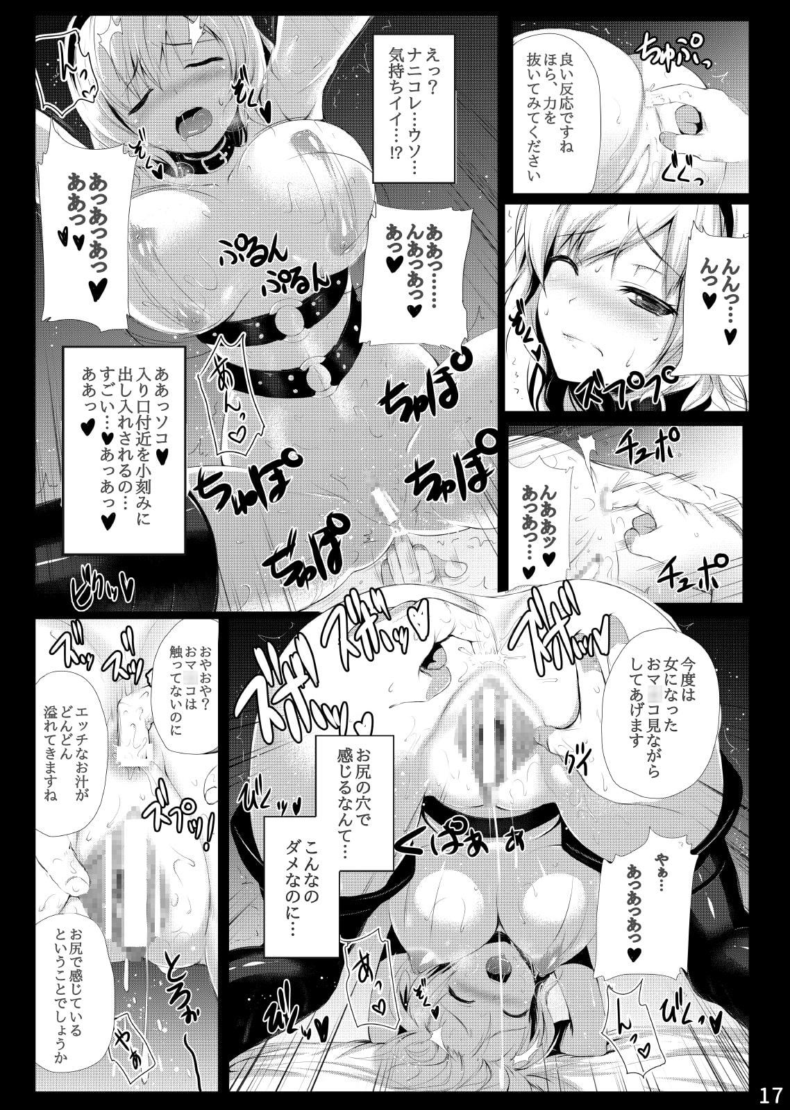 ミグミグ荘 総集編 01
