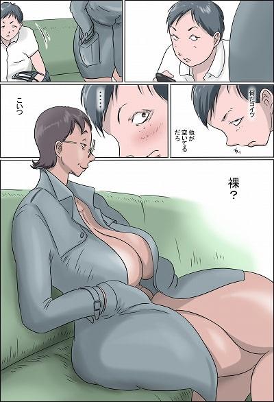 痴女で主婦3 -真知子、はさまるー