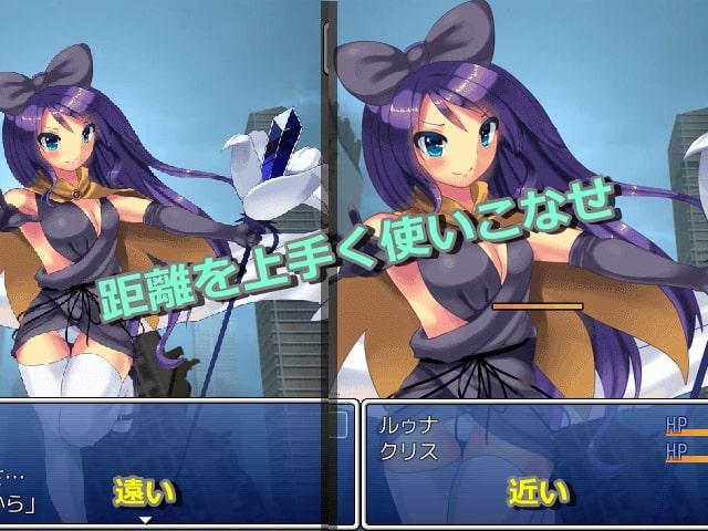 進撃の巨大娘 ~World Defence Force~