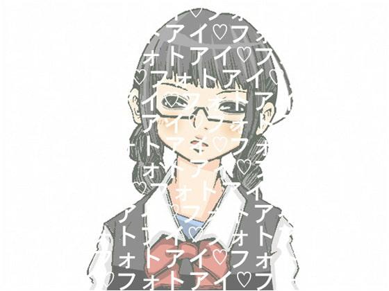 【イラスト著作権フリー】真面目なメガネ女子高生