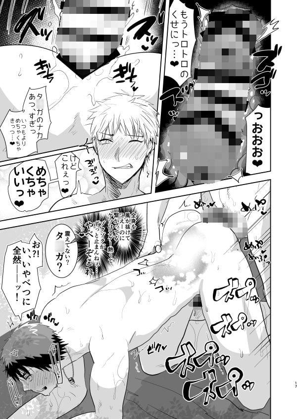 火神くんのえろほん13 夏男子in穴場ビーチ  サンプル画像2