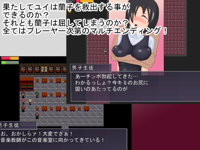 最強生徒会~反逆の男軍団~