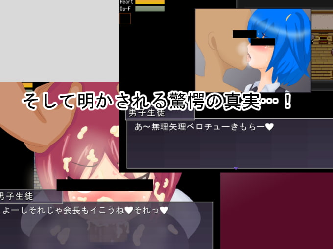 DLsite専売最強生徒会~反逆の男軍団~ ver2