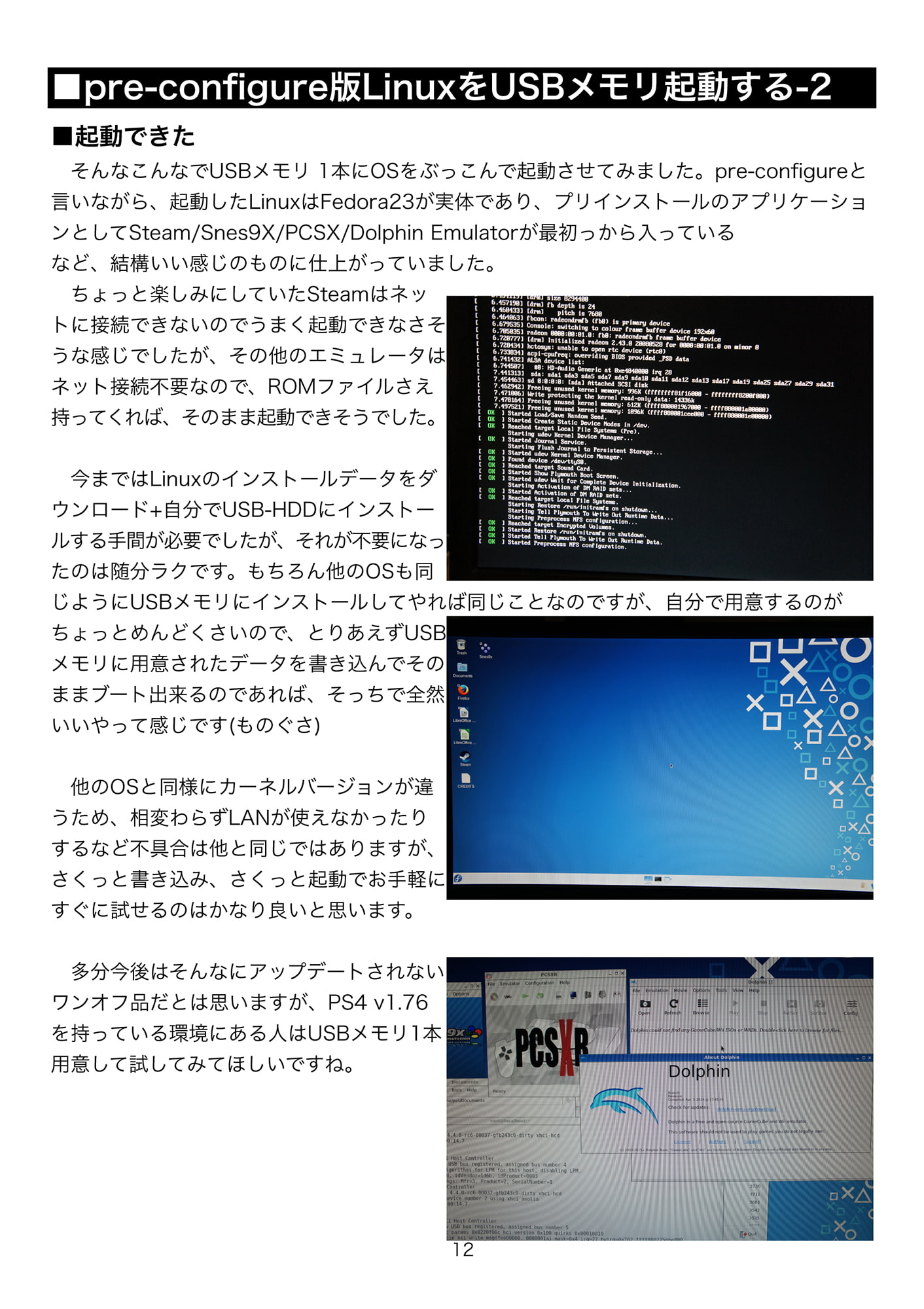 PS4 Info V2