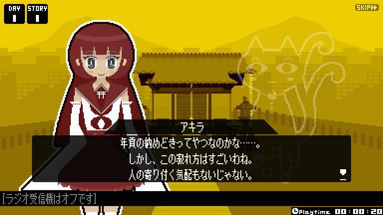 ShrineStory オヤシロ物語