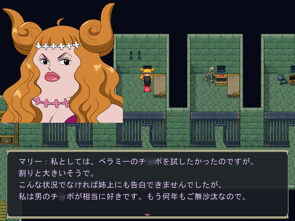 ハンコックエスト~蛇姫姉妹大冒険