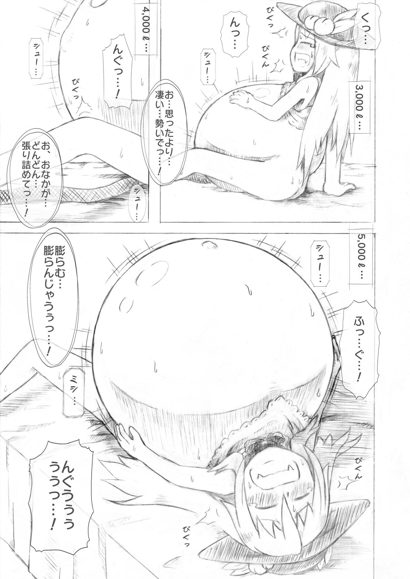 天子ちゃん膨腹耐久実験~破裂編2~
