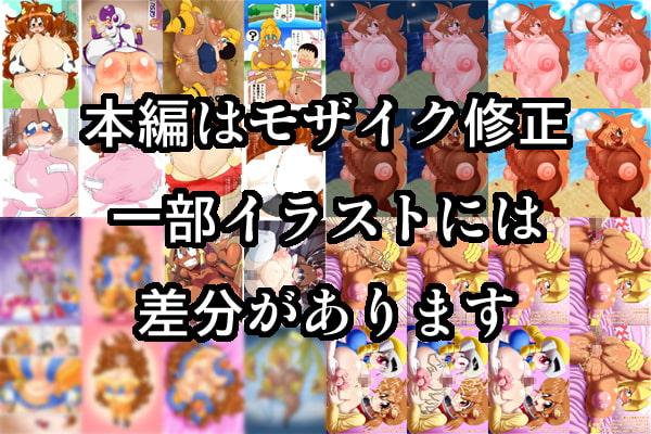 コミタモCG集・2016