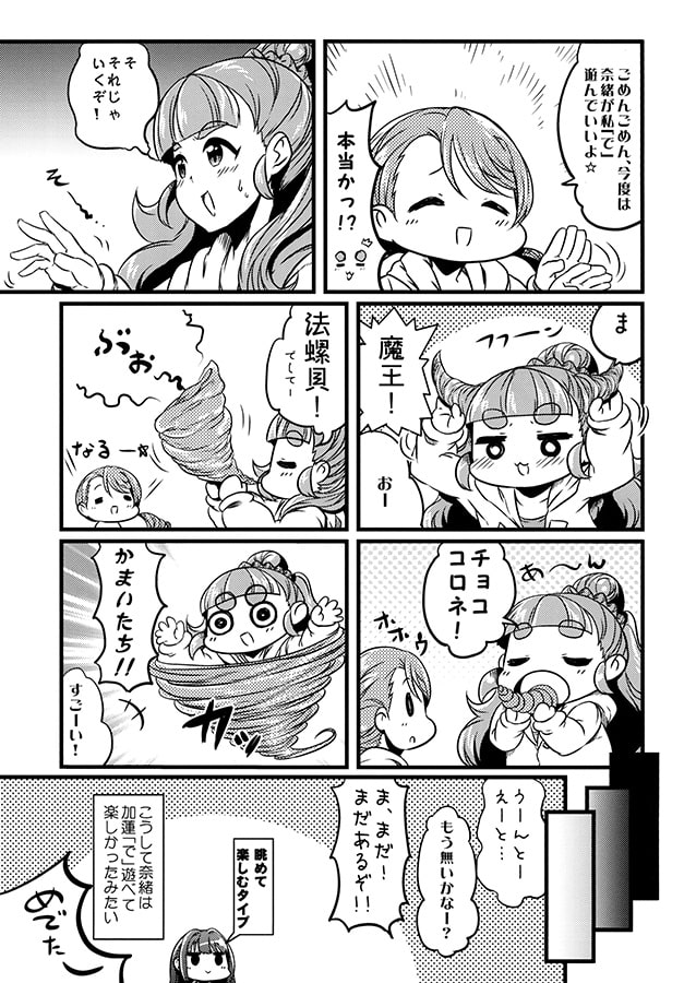DLsite専売前に!